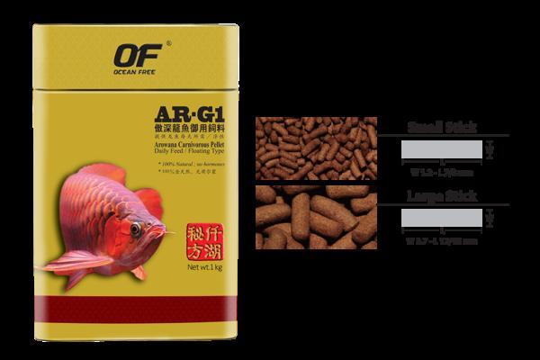 OF Pro Fish Food